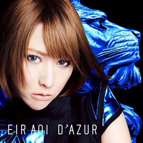 Aoi Eir - D'AZUR [2015.06.24]
