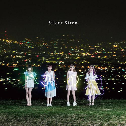 Silent Siren - Hachigatsu no Yoru [2015.08.05]