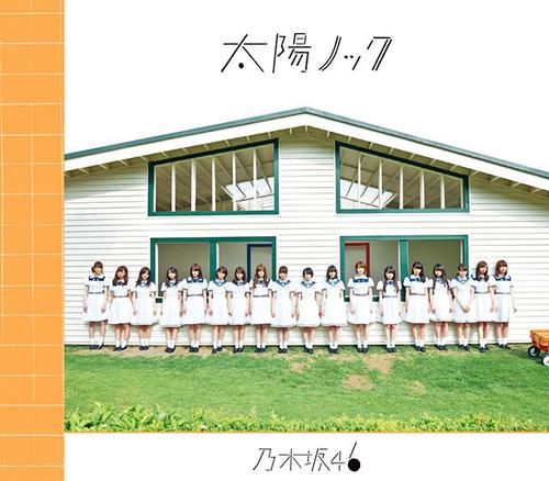 Nogizaka46 - Taiyou Knock [2015.07.22]