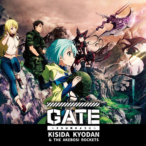 Kishida Kyoudan & THE Akeboshi Rockets - GATE ~Sore wa Akatsuki no you ni~ [2015.07.29]