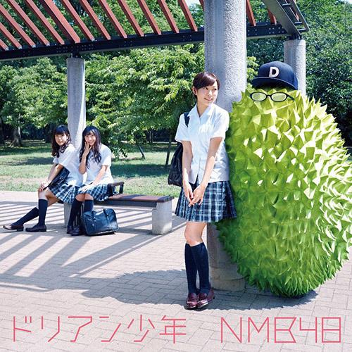 NMB48 - Durian Shounen [2015.07.15]