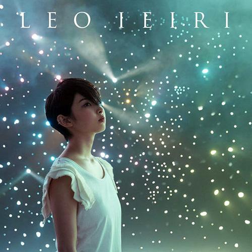 Leo Ieiri - Kimi ga Kureta Natsu [2015.08.19]
