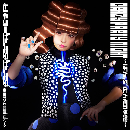 Kyary Pamyu Pamyu - Crazy Party Night ~Pumpkin no Gyakushuu~ [2015.09.02]
