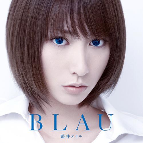 Aoi Eir - BLAU [2013.01.30]