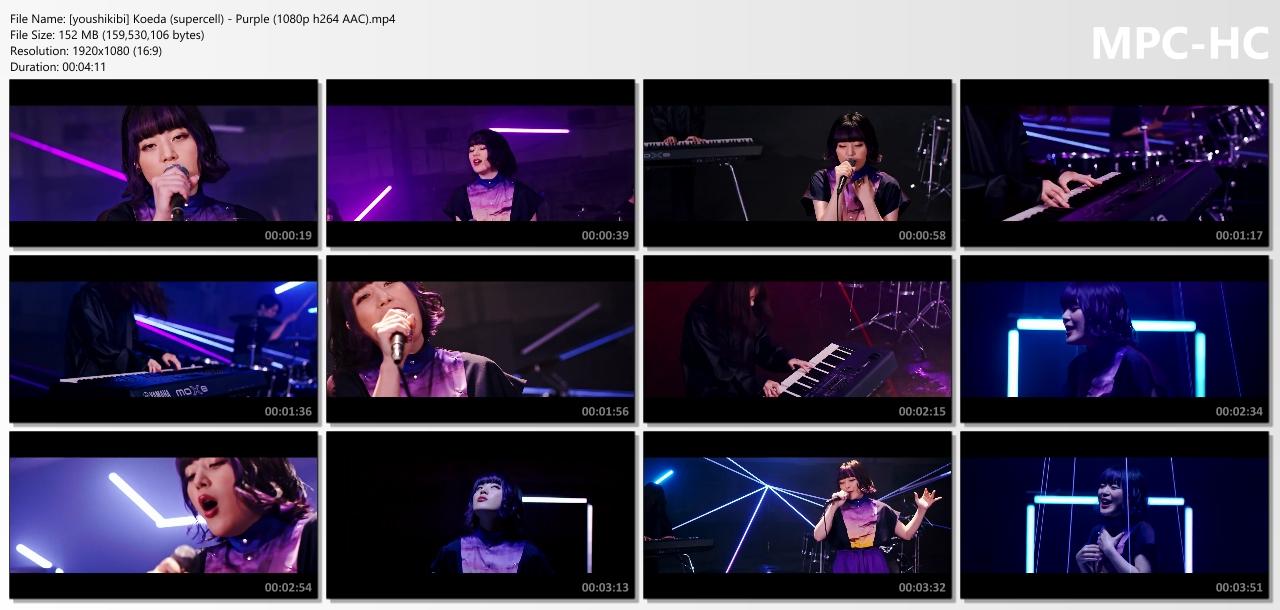Koeda (supercell) - Purple (MV)