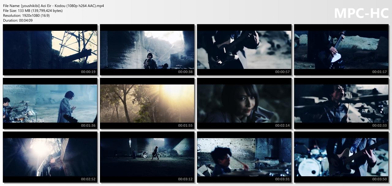 Aoi Eir - Kodou (MV)