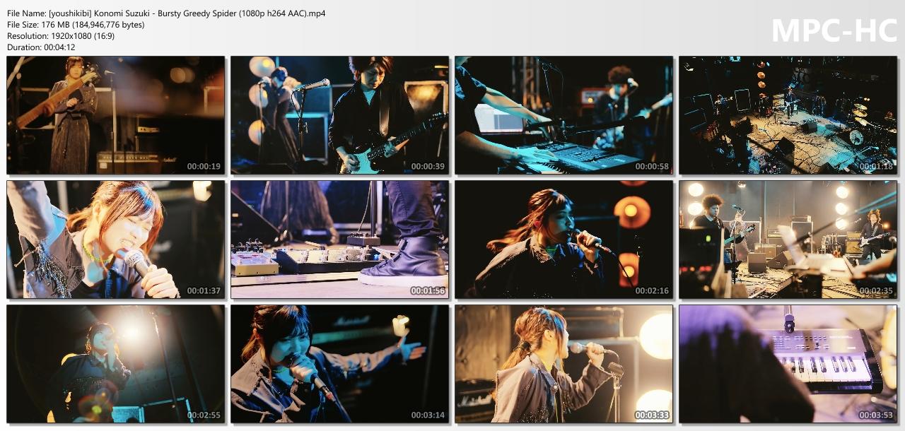 Konomi Suzuki - Bursty Greedy Spider (MV)