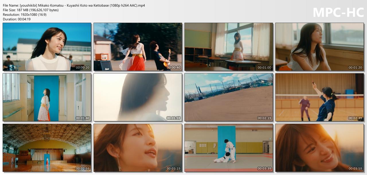 Mikako Komatsu - Kuyashii Koto wa Kettobase (MV)