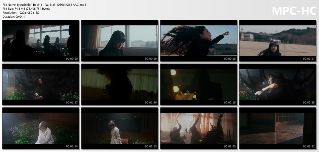ReoNa - Nai Nai (MV)