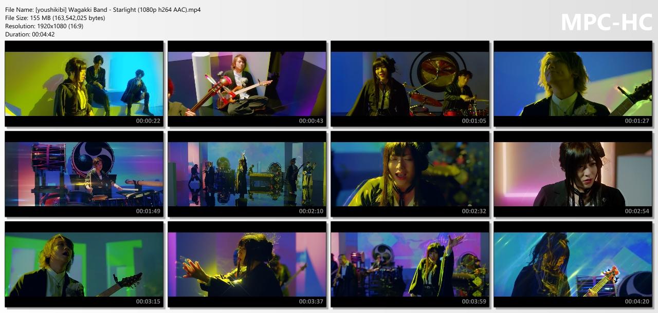 Wagakki Band - Starlight (MV)