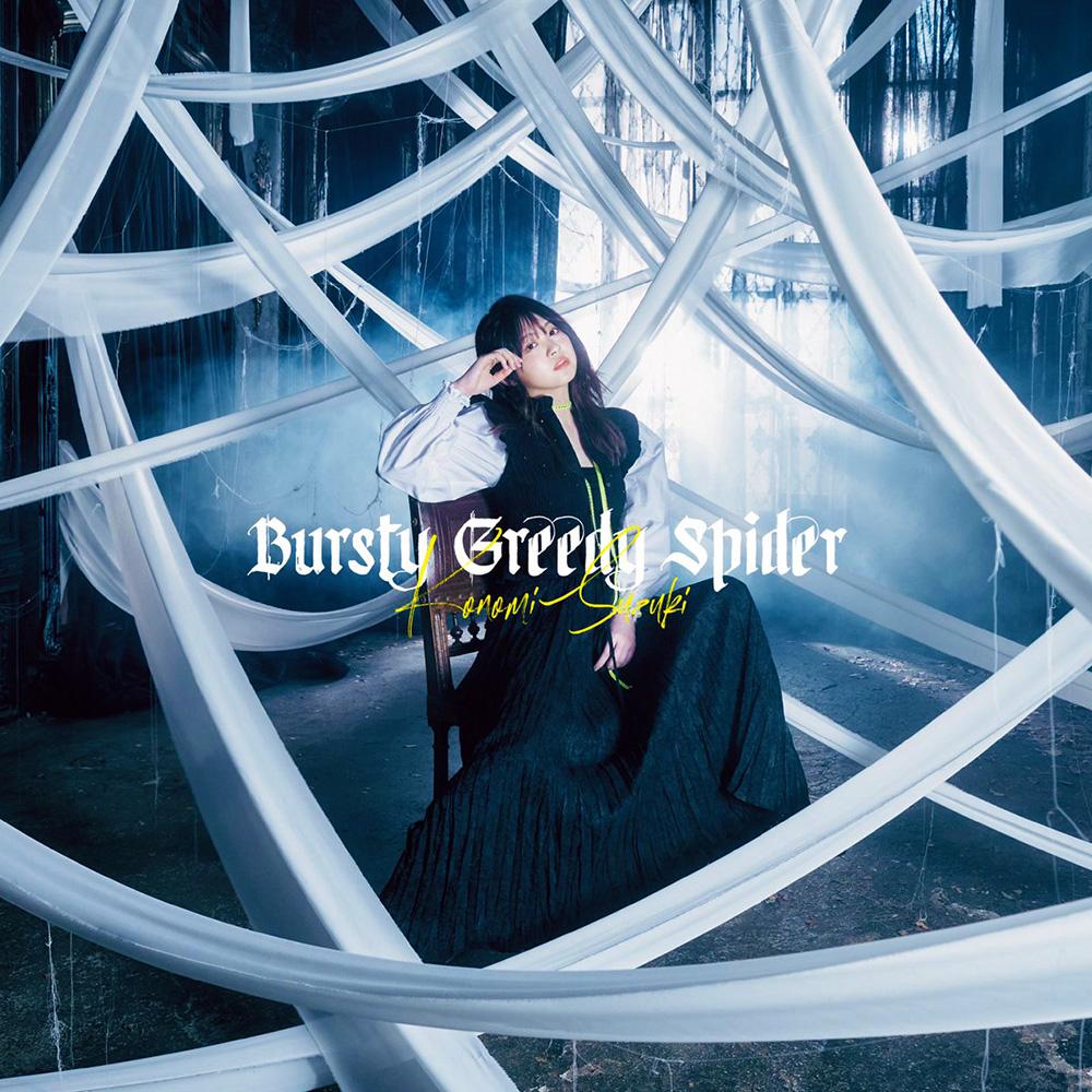 Konomi Suzuki - Bursty Greedy Spider (cover)