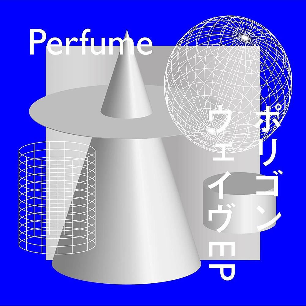 Perfume - Polygon Wave (Limited Edition)
