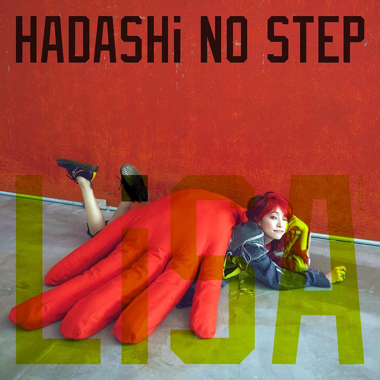 LiSA - HADASHi NO STEP (Limited Edition)