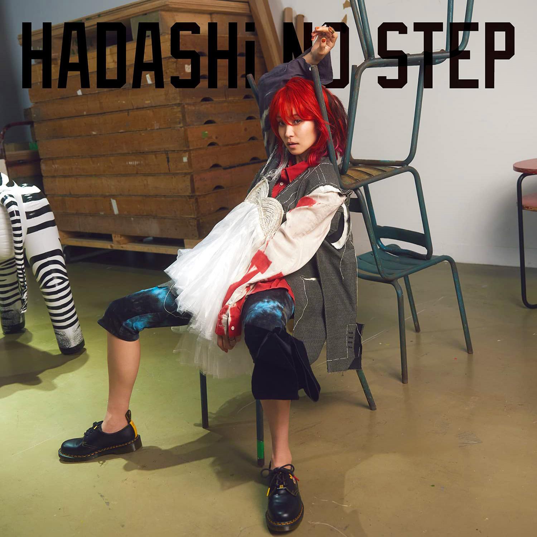 LiSA - HADASHi NO STEP (Regular Edition)
