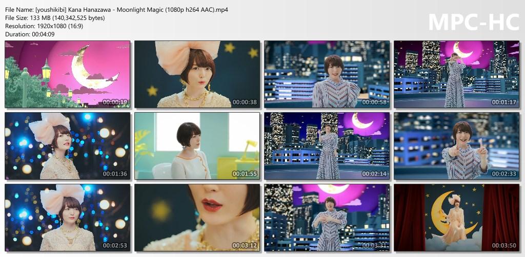 Kana Hanazawa - Moonlight Magic (MV)